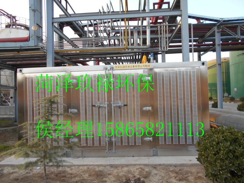 化工厂油气回收
