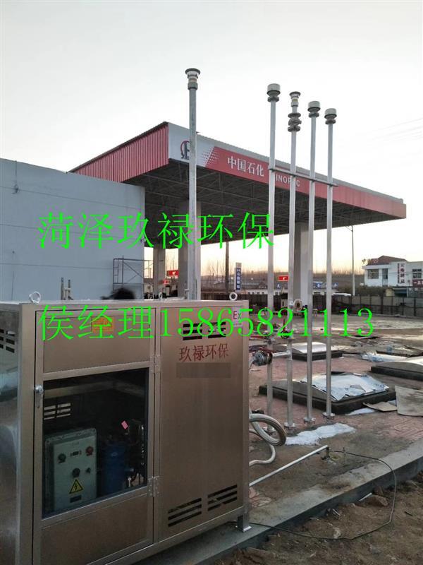 加油站油气回收