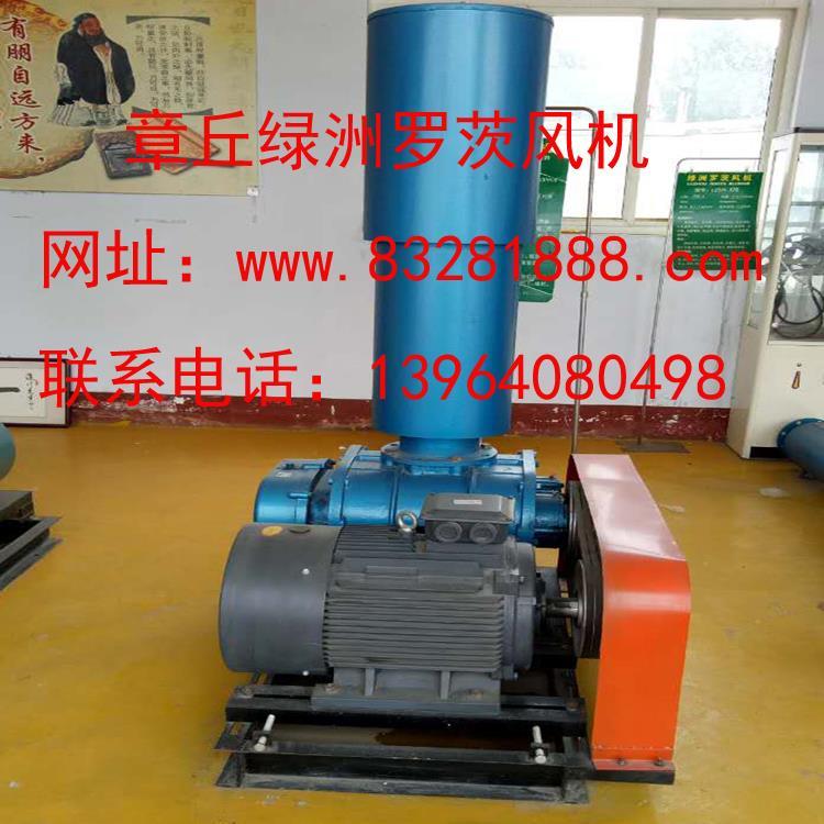 熔喷布专用高压罗茨风机   压力高 风量大