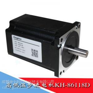 真空高低温步进电机-40到85℃可定制