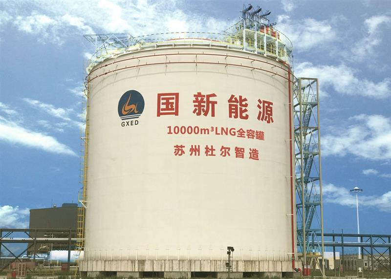 10000立方LNG常压储罐杜尔定制