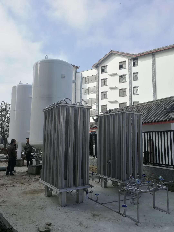 50立方液氧储罐杜尔
