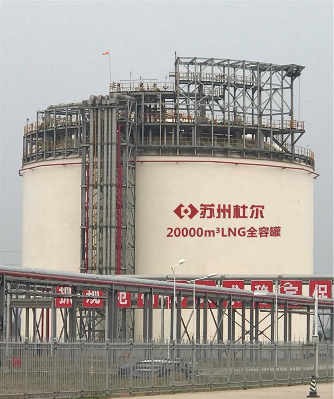 1万立方液氨储罐