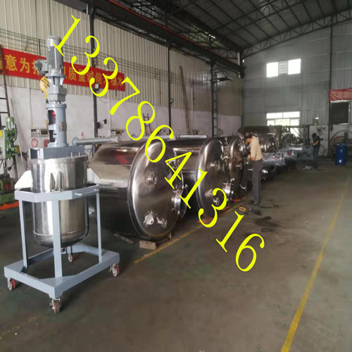 粘胶剂反应釜粘胶剂生产设备