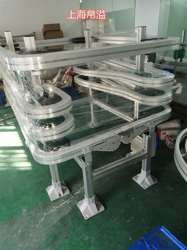 65mm柔性链板输送机生产线