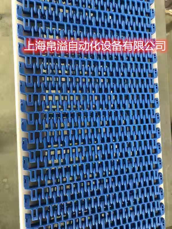 7100转弯循环塑料网带