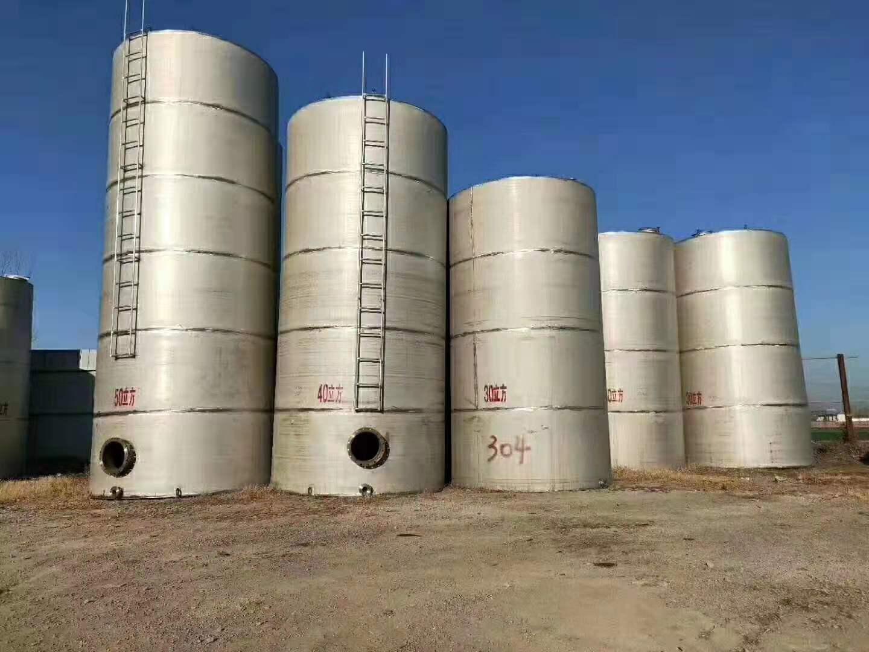 供应二手2吨不锈钢储液罐 10吨立式储存罐