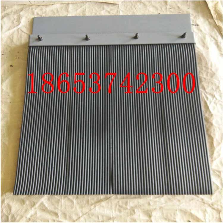 导料槽防尘帘 环保250*4密封挡煤帘