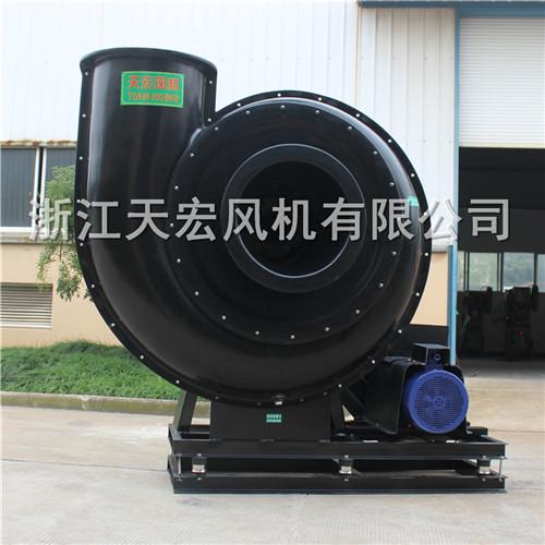 天宏GYF-8C防靜電高壓玻璃鋼離心風機 防腐防爆高壓風機