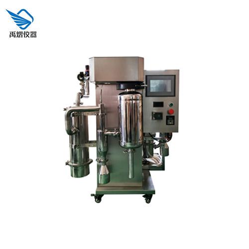 有机溶剂喷雾干燥机(全封闭喷雾干燥机)(YY-8000G)