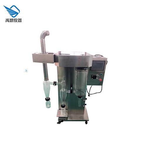 小型噴霧干燥機(雙級回收)(YY-8000S)