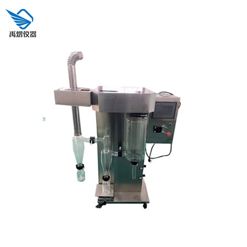 小型喷雾干燥机(双级回收)(YY-8000S)