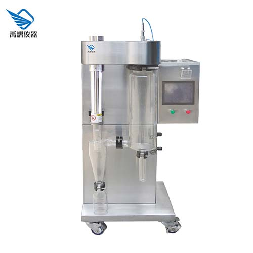 实验室喷雾干燥机(高硼硅玻璃)(YY-2000B)