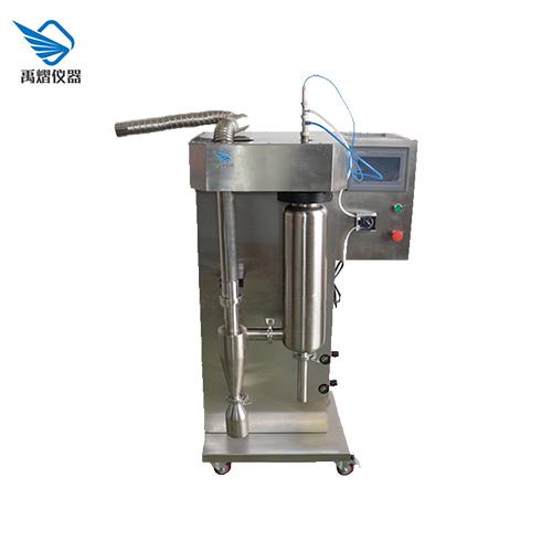 实验室喷雾干燥机(全不锈钢)(YY-2000S)