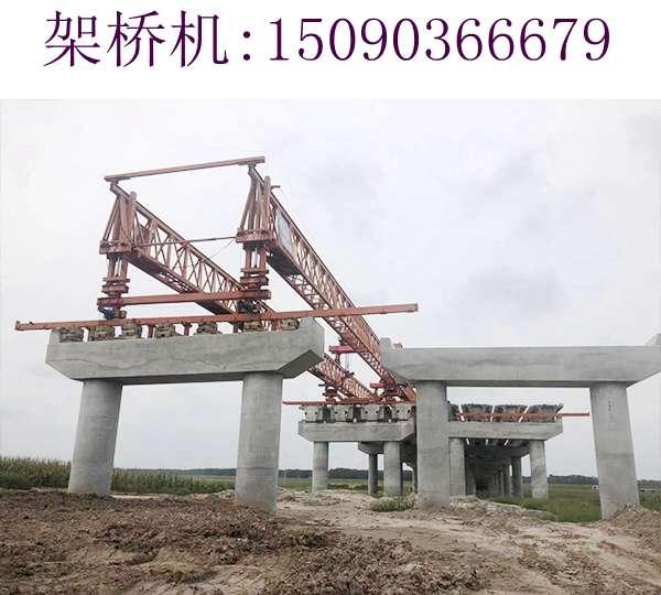 贵州铜仁二手铁路架桥机厂家到手价