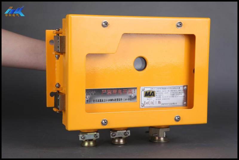 矿用隔爆兼本安型直流稳压电源2