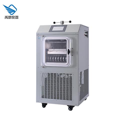 原位冷冻干燥机-电加热(0.1平方,-50℃)(VFD-1000)