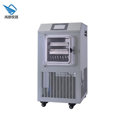 原位冷冻干燥机-电加热(0.2平方,-50℃)(VFD-2000)