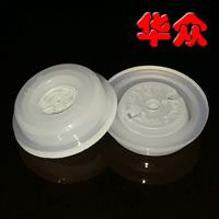 供應茶葉包裝袋批發鋁箔自封袋呼吸閥V6A膜