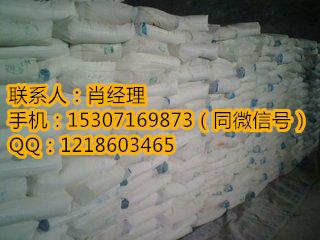 KP1胶泥粉生产厂家