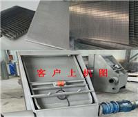 供應V型繞絲焊接篩板