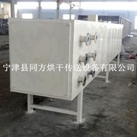 同方批量促销地瓜烘干机电加热烘干机