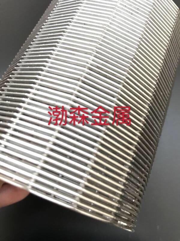 楔形丝绕丝管不锈钢楔形过滤网筒