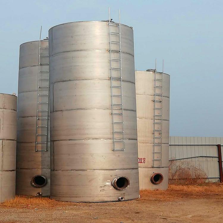 出售二手不锈钢储罐  化工储罐 液体储罐