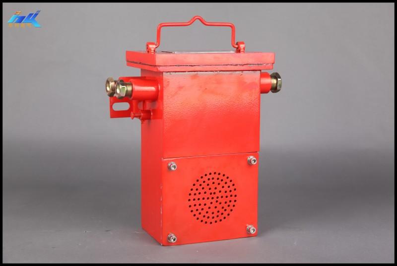 矿用隔爆兼本安型音箱