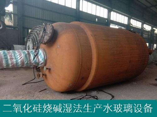 濕法水玻璃設備-石英砂液堿生產水玻璃-東昊硅酸鈉泡花堿專用設備