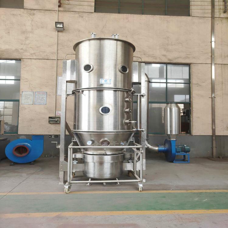 豆漿粉沖劑制粒機 食品用沸騰制粒干燥機 速溶食品制粒干燥機