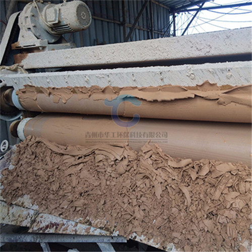 直销武汉汉阳区小型带式压滤机 洗沙泥浆脱水机现货