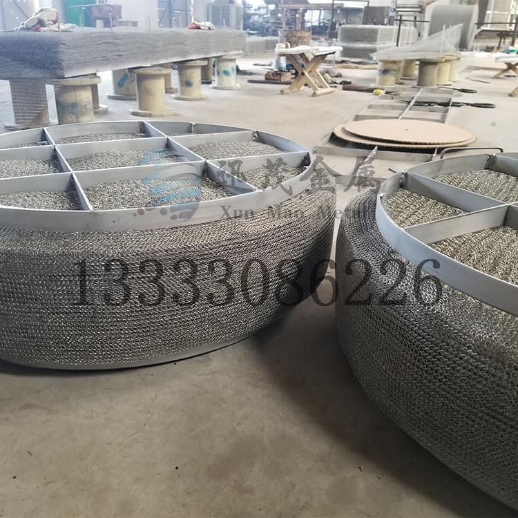 不锈钢丝网除沫器 丝网除雾器 规格型号可定制