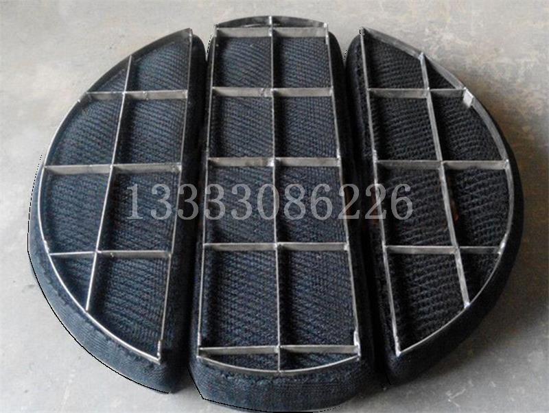 钛丝丝网除雾器 TA1/TA2 气雾分离 钛材 型号尺寸厚度材质可定制钛丝丝网除雾器 TA1/TA2 气雾分离 钛材 型号