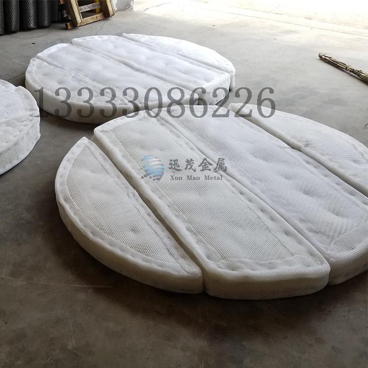 PP PVC PE 丝网除沫器 除雾器 聚四氟乙烯PTFE(F4)除沫器
