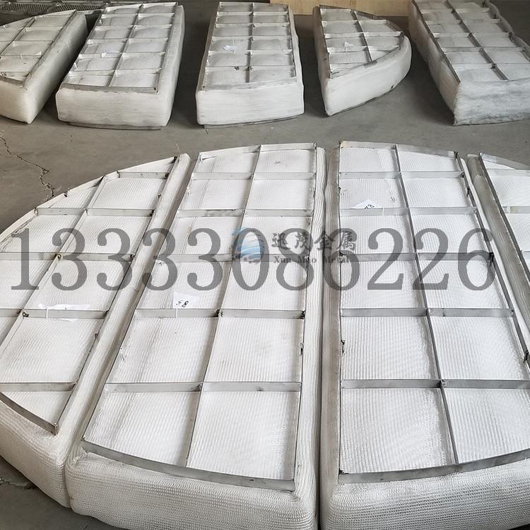 厂家批发304材质丝网除沫器 pp丝网除雾器 油烟过滤不锈钢网