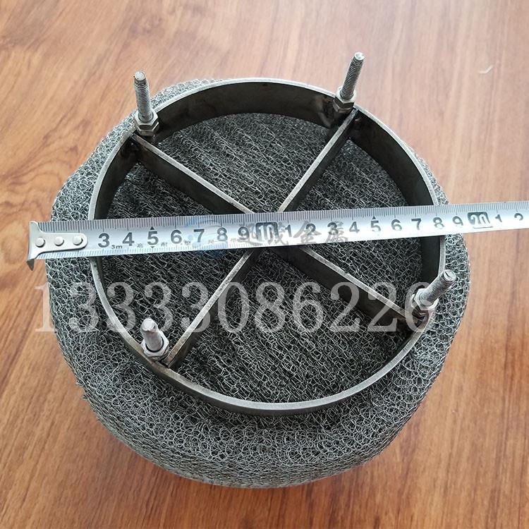 下装式丝网除沫器 雾气分离装置 塔内过滤设备