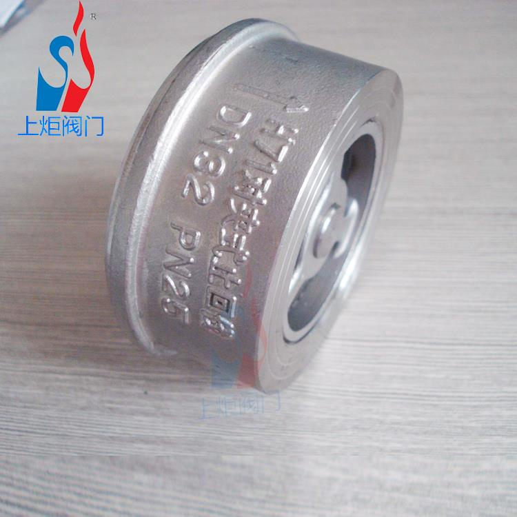 鑄鋼彈簧對夾式止回閥H71