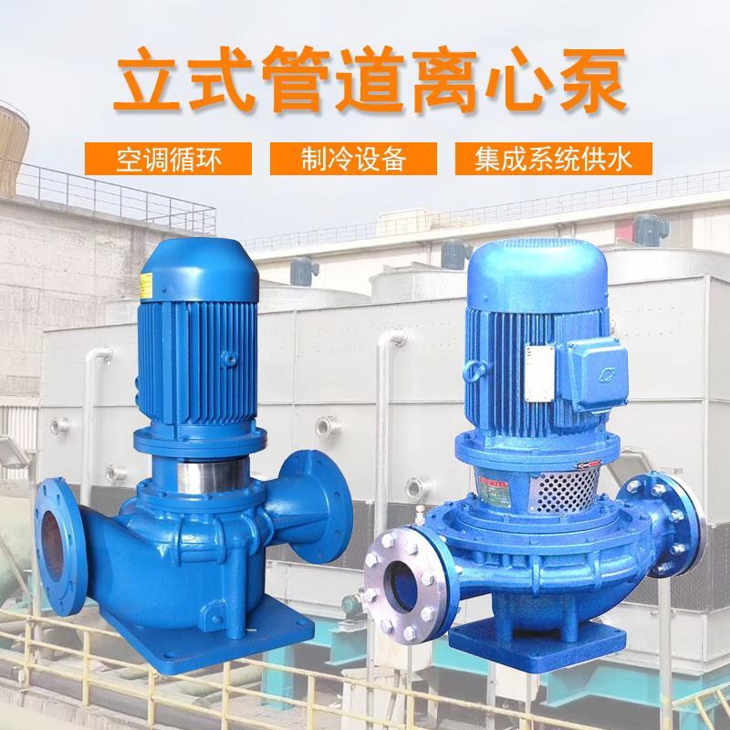不銹鋼管道離心泵KGP65-160