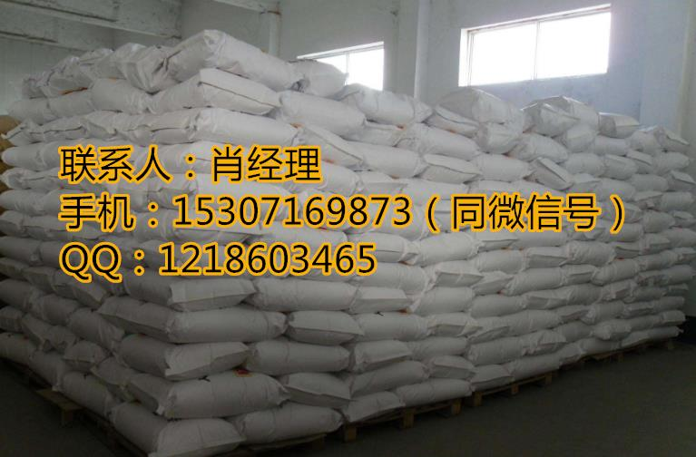 EDTA二钠生产厂家