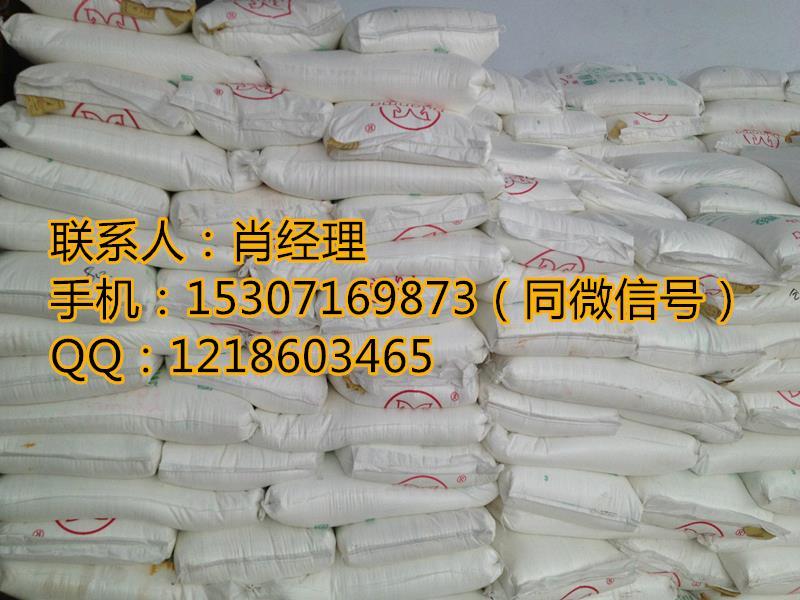 硬脂酸生产厂家