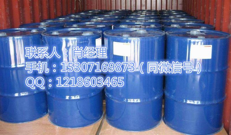 200号溶剂油生产厂家