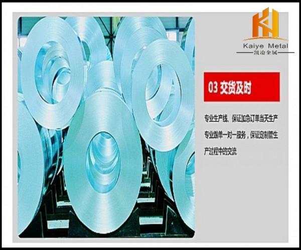 鎳合金/2.4851硬度合金