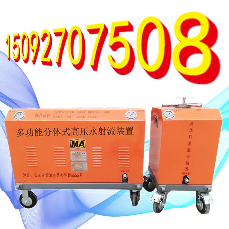 重庆油罐水切割机价格 便携式水切割机 矿用水切割机