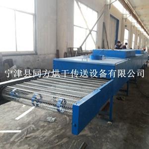 同方批量促销工业金属烘干机大型网带干燥设备