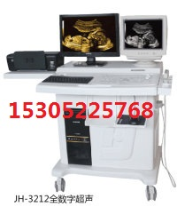 台式全数字超声诊断仪