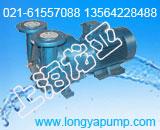 供应SLH80-250(I)B移动式草酸铵化工泵