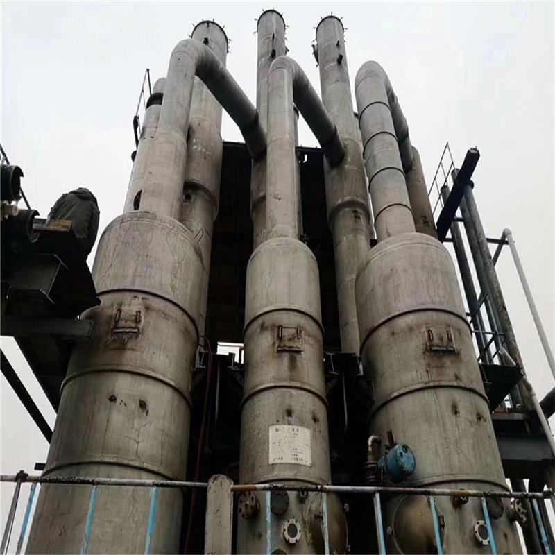 供求二手旋轉薄膜蒸發器二手不銹鋼蒸發器