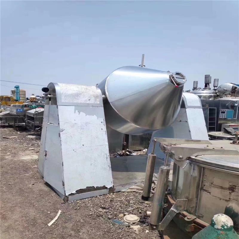二手1500-3000L双锥干燥机供应价格
