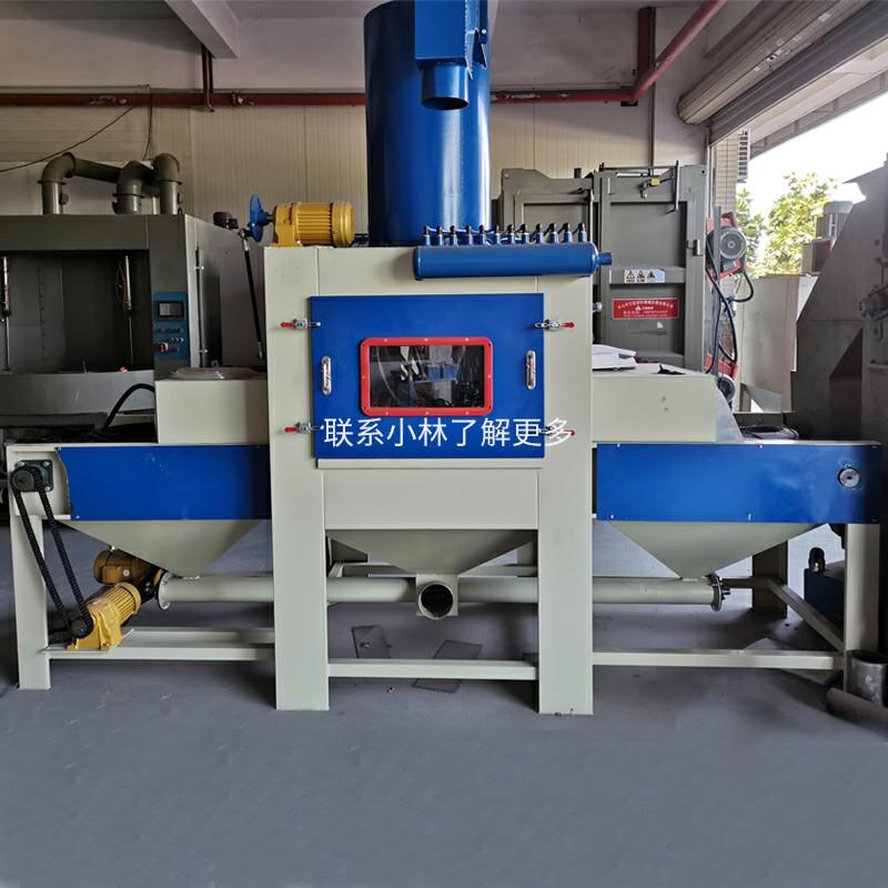 中山铝制品氧前处理自动喷砂机